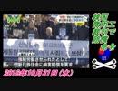 25すまたん、韓国、徴用工裁判で賠償命令。菜々子の独り言 2018年10月31日(水)
