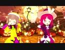 【遊戯王MMD】マドルチェでHappy Halloween【モデル配布】
