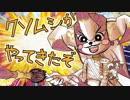 【MoE】異世界漂流記 DiarossHunting編 第7.5話 【実況プレイ動画】