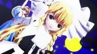 【東方MMD】 東方三魔女で「Happy Halloween」