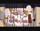 【歌ってみた】Happy Halloween 紺平燈×たいせいver.