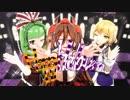Happy Halloween【東方MMD】