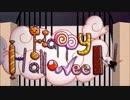 【ショタボ風な歌ってみた】 Happy Halloween  by mie(ミー)