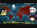 【ゆっくり実況】【Plague Inc】魔理沙妖夢霊夢のゆっくり疫病感染Ep.01