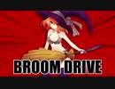 ハロウィンだから ブルームドライブ 歌ってみた【みー太郎】