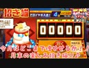 (KOFUMOL ♯247) 最強ハーレム育成計画