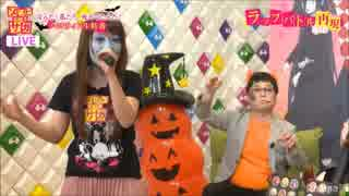 TVアニメ「ゾンビランドサガ」〜なんだ!私たち、死んでたんだ!ハロウィン生特番〜