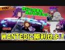 【QMAXIV】ミューと賢決闘者を目指す ~69限目~【kohnataシリーズ】