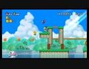 【協力実況】基本は協力 New スーパーマリオブラザーズ Wii part37