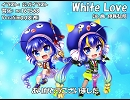 【ウナ】White Love【カバー】 #音街ウナ