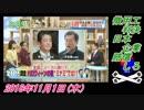 1すまたん、徴用工判決、日本企業賠償しろ。菜々子の独り言 2018年11月1日(木)