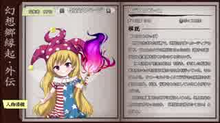 【switch】不思議の幻想郷part102【初見・多重縛りの旅】