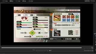 [プレイ動画] 戦国無双4の大坂の陣(徳川軍)をしずのでプレイ