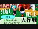 新【女性のんびり実況】幼女の森!たんけん隊2! その11