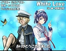 【Oliver 徴羽摩柯】White Love【カバー】