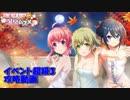 【プロジェクト東京ドールズ】♨湯けむり温泉ムスメ超級3攻略【東京偶像計畫】