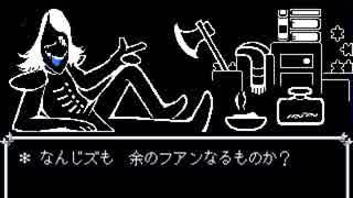 """判物公""""ルールノー・カァドー""""シーン集【DELTARUNE】"""