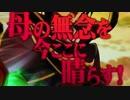 【パチンコ】CRぱちんこコードギアス 反逆のルルーシュ Part.7