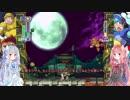 【Voiceroid実況】超葵的ロックマンX4 part.2【ロックマンX4】