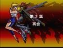 【TAS】スーパーロボット大戦EX コンプリ版 リューネの章 第02話