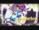 【ファンタジーストラテジーRPG】スドリカをフルボイス実況プレイ!【ノルヴァSP】