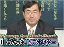 【松田まなぶ】中国出張で見えたもの~中国経済とパックスアメリカーナの先行き[桜H30/11/2]