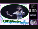 これがアイドルの歌唱力...!!!【ミリオンライブ】
