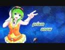 prism snow 【GUMIオリジナル曲】