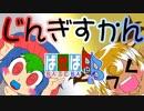 新作アニメ じんぎすかん OP thumbnail