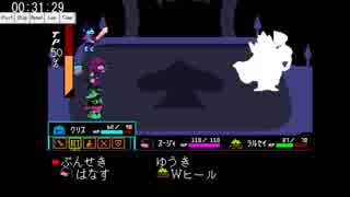 {RTA}Deltarune True Pacifist/New Game+ any%36分44秒 thumbnail