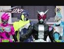 仮面ライダージオウショー(音声のみ)「ノベルアフター2023」