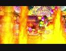 【Fate/Grand Order】神秘の国のONILAND!!~鬼の王とカムイの黄金~ 第10話 Part.01