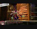 【第12回うっかり卓ゲ祭り】悪霊の家 その2【シノビガミ】