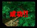 【モンスターファーム2】カーテンにくるまって 037