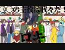 第29位:【手描き】RoKi【wrwrd】 thumbnail