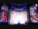 【発表会最速試打動画】ぱちんこ AKB48-3 誇りの丘【超速ニュース】