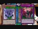 【#遊戯王】完全身内で闇のデュエル!!Part 6 方界 vs ヴァンパイア【#フリー対戦】