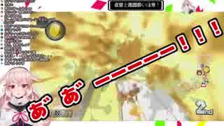【アイドル部】フラグ回収をしまくるイキリマトン【もこ田めめめ】