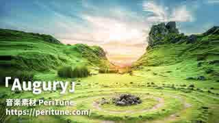 【無料フリーBGM】コーラスメインの神秘的な曲「Augury」