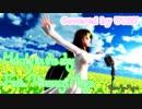 【雛乃木まや】Melody in the sky【UTAUカバー】