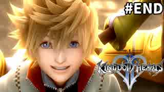 【実況】KINGDOM HEARTS II HD版 実況風プレイ 最終回