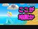 【Super Bunny Man実況#7】下には針、上には爆弾