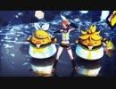 【MMD第二回STONE祭】『エゴロック』STONE式 RiN 基本衣装