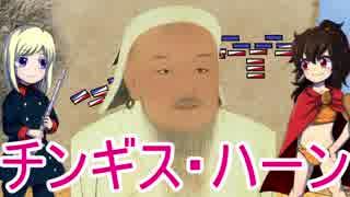 【ゆっくり解説】世界の戦術・奇策・戦い紹介【インダス河の戦い】