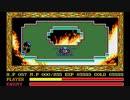 DOSBox-XでPC-98版イースIIを動かす