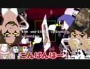 第68位:【Deltarune】THE WORLD REVOLUTION thumbnail
