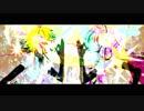 【マッシュアップ】ハッピーシンセサイザ × shake it!