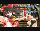 【シノビガミ】蓬莱の夢 第五話【実卓リプレイ】