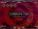 [stepmania指譜面]ORION.78~civilization mix~