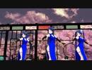 【らぶ式モデル】チャイナラックルさんで「桃源恋歌」【MMD】 カバーver 1080p